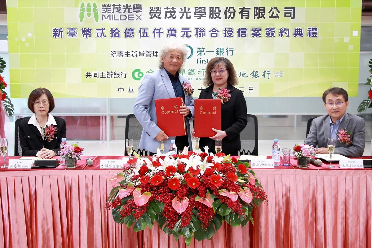 第一銀行主辦熒茂光學5年期新臺幣20.5億元聯貸案完成簽約,共一張圖